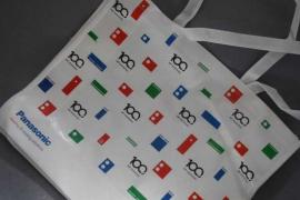Stofftasche-bedrucken-1030x802